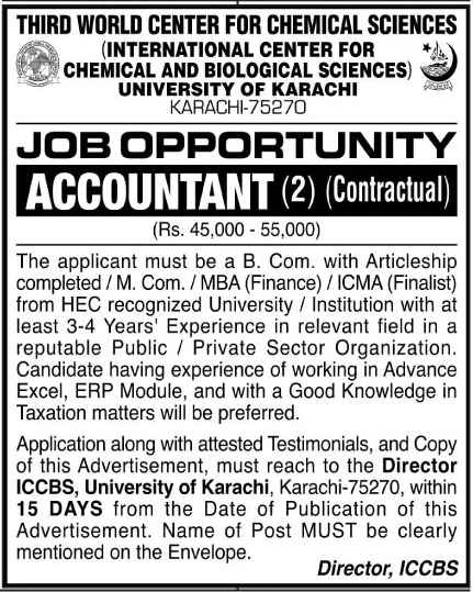 University of Karachi UOK Jobs October 2020 with Salary Package is 45,000/- to 55,000/-