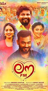 Love FM Malayalam Full Movie Download