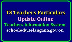 How to Update TS Teachers Date Online Login @www.schooledu.telangana.gov.in /2020/04/How-to-Update-TS-Teachers-Date-Online-Login-www.schooledu.telangana.gov.in.html