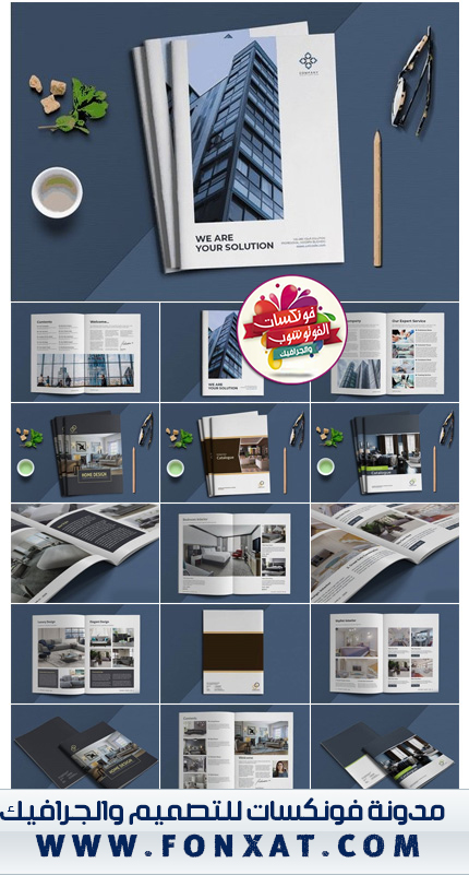 Interior Catalogue And Business Brochure Template
