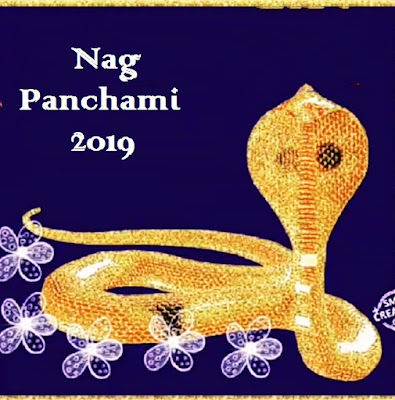 nag panchami picture