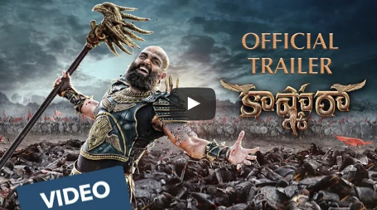 Kaashmora Movie Official Theatrical Trailer