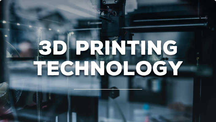ما هي تقنية الطباعة ثلاثية الأبعاد؟