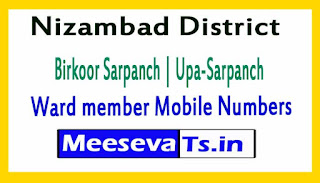 Birkoor Mandal Sarpanch | Upa-Sarpanch | Ward member Mobile Numbers List Nizambad District in Telangana State