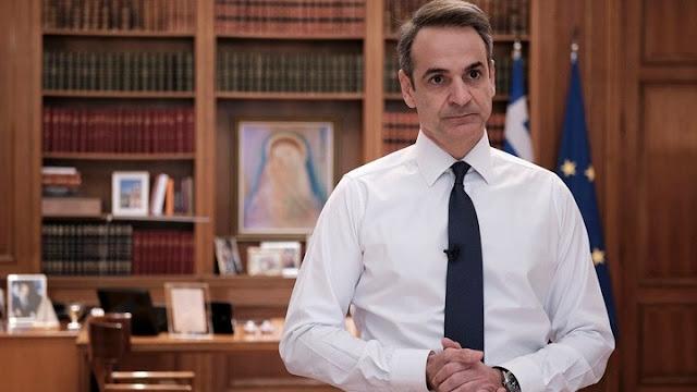 Κ. Μητσοτάκης: Η πατρίδα μας δεν απειλεί αλλά και δεν εκβιάζεται (βίντεο)