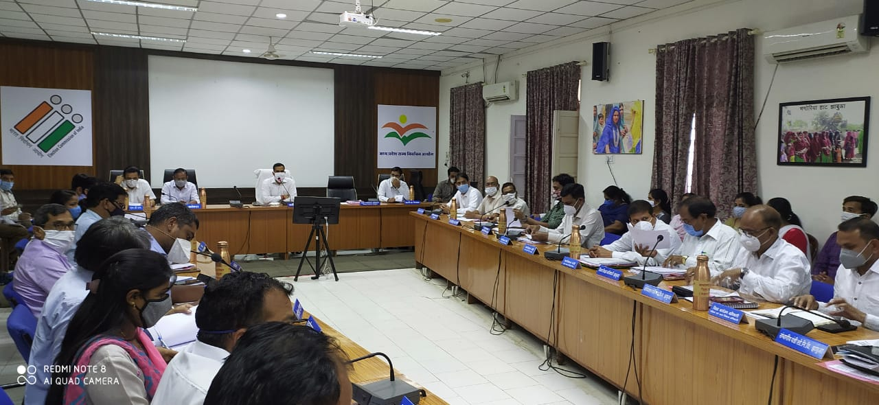 Jhabua News-  नेहरू युवा केंद्र की जिला सलाहकार समिति की बैठक सम्पन्न