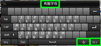 Fcitx 的虛擬鍵盤功能