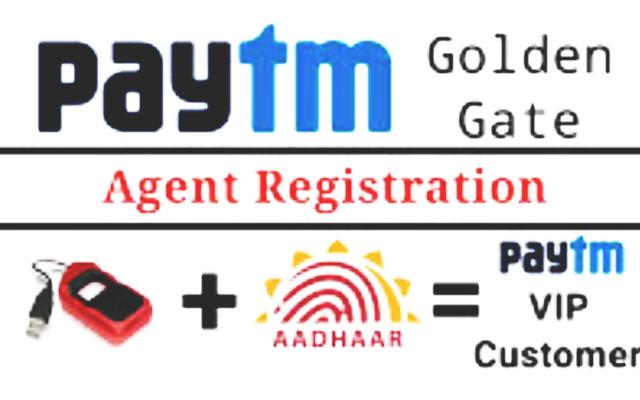 Paytm ekyc agent