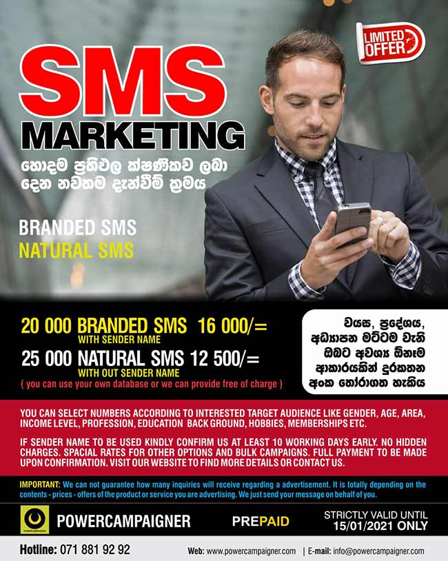 SMS Marketing | Expand your business with the best target Marketing Solution.