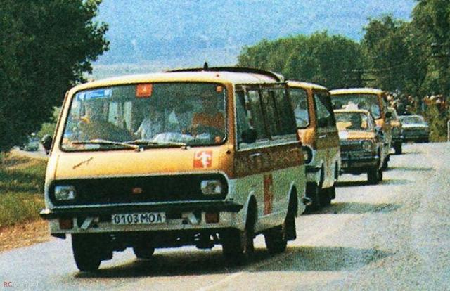 RAF 2907 Olympic games 1980 USSR