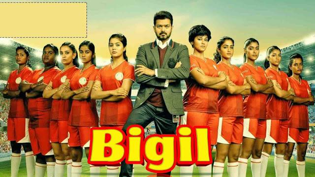 Bigil Full Movie Hindi Dubbed 2021 || Bigil Full Movie Hindi Dubbed Watch Online