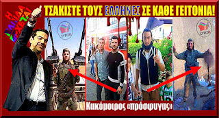 Αποτέλεσμα εικόνας για ΜΟΥΖΑΛΑΣ ΛΑΘΡΟ