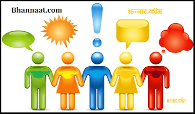 How to Improve Communication Skills in Hindi