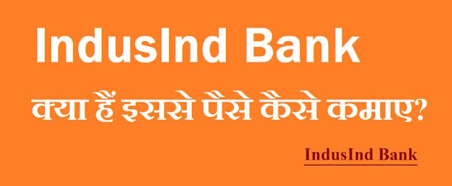 IndusInd Bank Referral Code