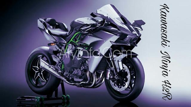 Gambar Kawasaki Ninja H2R