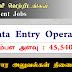 Data Entry Operator - கலாச்சார அலுவல்கள் திணைக்களம்.