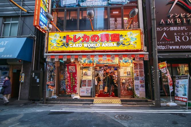 Akihabara Tokyo Japan Travel Blog Card World Akiba