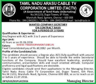 Applications are invited for Company Secretary Post in Arasu Cable TV