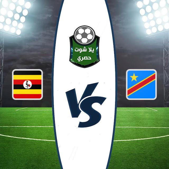 مشاهدة مباراة جمهورية الكونغو واوغندا بث مباشر