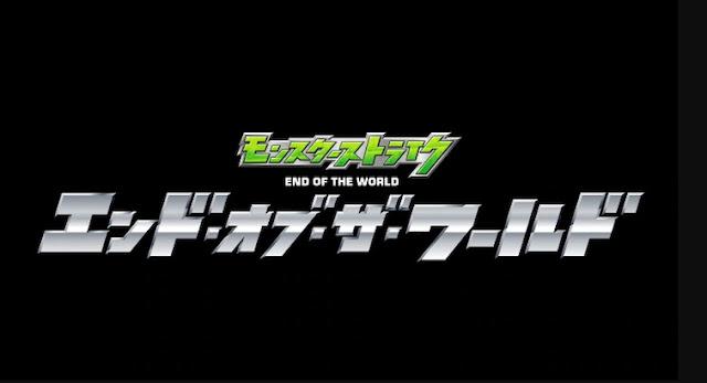 Anime Monster Strike Final Arc Premier 30 November