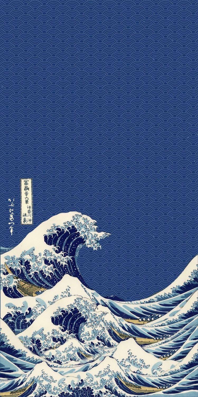 cool wave wallpaper for mobile phone
