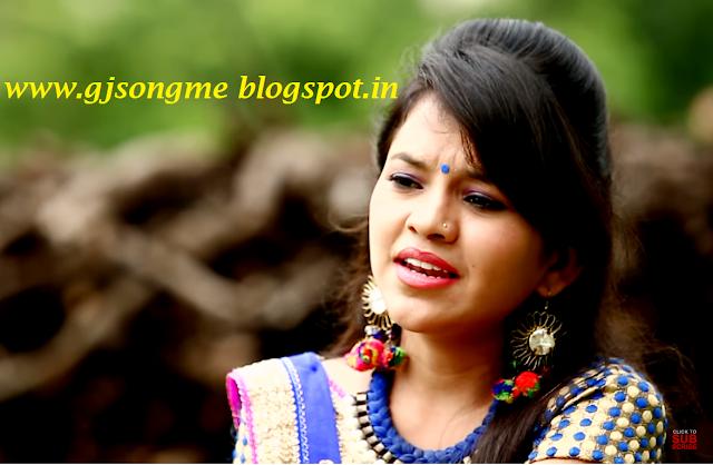 Shital Thakor HD Images Photo IMage
