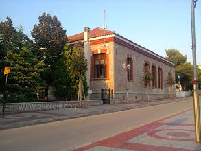 Οικονομική Επιτροπή του Δήμου Στυλίδας