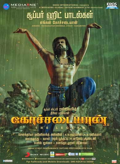 kmhouseindia: '' Kochadaiiyaan '' (English: The king with ...