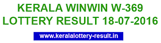 Kerala lottery result today, Win Win Lottery result 18-7-2016, Win-Win W-369 lottery result, Today's Winwin Lottery W369 result, 18/7/2016 Win win Lottery result, Winwin W 369 lottery result