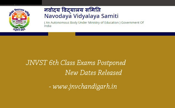 JNVST 6th class exam postponed