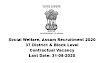 Social Welfare, Assam Recruitment 2020 : Apply For 37 District & Block Level Contractual Vacancy. Last Date: 31-08-2020