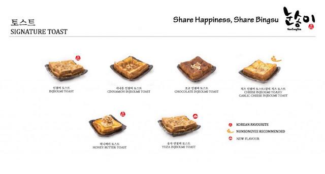 honey butter toast, injeolmi toast, chocolate injeolmi toast etc
