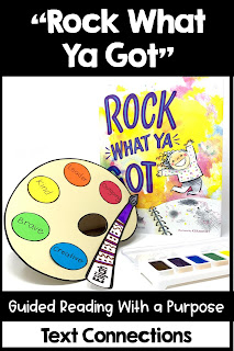 """""""Rock What Ya Got"""" Guided Reading with a Purpose"""