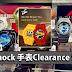 G-Shock 手表Clearance Sale!各种款式让你挑选!