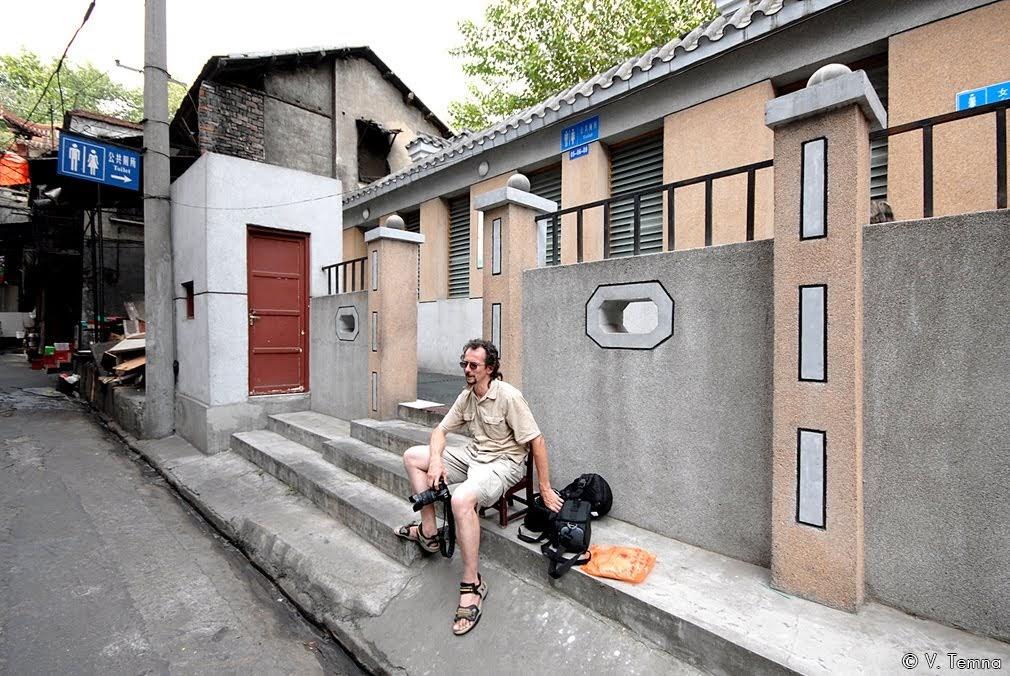 Ухань, Wuhan, China, Sina, Китай, туалет