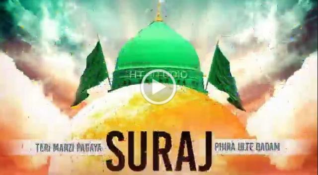 islamic status video download, islamic whatsapp status video download free