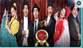 مسرح مصر حلقة الجمعه 9-9-2016