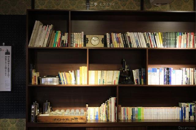 書店喫茶 一二三亭-14