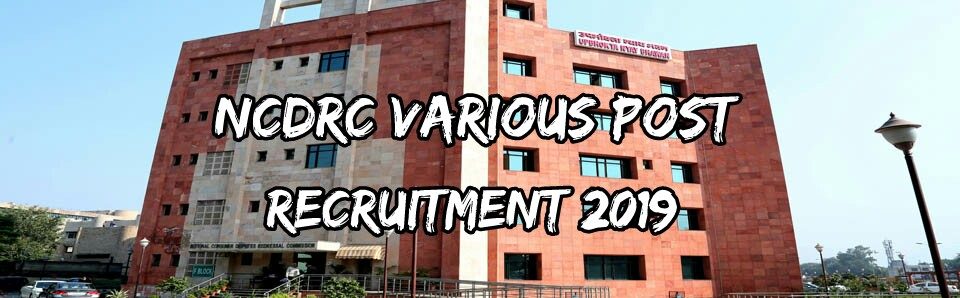 NCDRC Various Post Online Form 2019