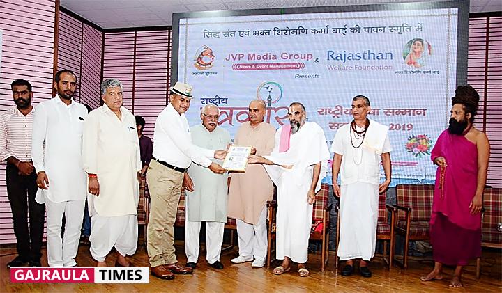 वरिष्ठ समाजसेवी तेजवीर सिंह राजस्थान में हुए सम्मानित
