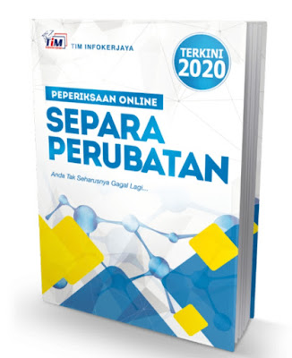 Rujukan Peperiksaan Online Separa Perubatan 2020