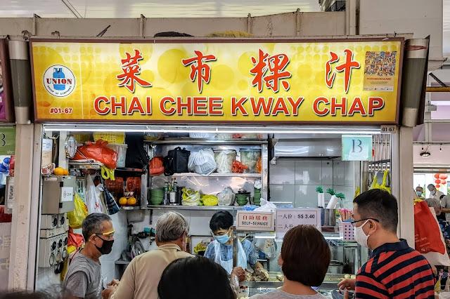 Chai_Chee_Kway_Chap