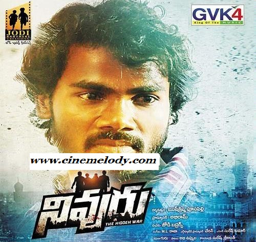Nivuru (2016) Mp3 Songs download