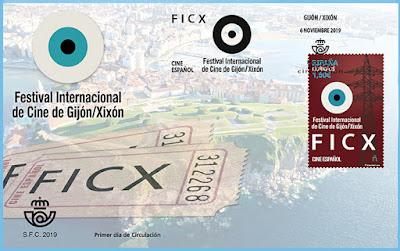 Sobre PDC del Festival Internacional de Cine de Gijón