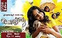 Mouna Ragam tamil tv serial new upcoming Star Vijay serial show, story, timing, TRP rating this week, actress, actors name with photos