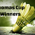 Thomas Cup Past winners List, Indonesia 2021 champions, history