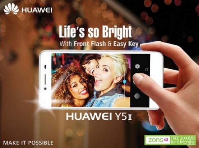 Huawei Launched Y5 II in Pakistan