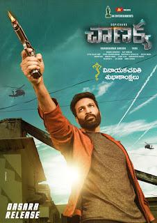 Chanakya 2019 Telugu 720p WEB-DL 900MB With Subtitle