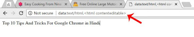 Google Chrome all Tips and Tricks in Hindi