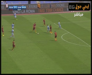 اهداف مباراة روما و سامبدوريا اليوم الاحد 11-9-2016 الدورى الايطالى Roma-vs-sampdoria